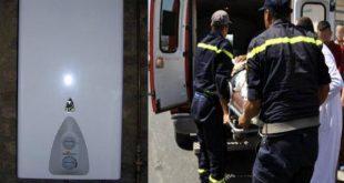 مرة أخرى.. سخان الغاز يخلف ضحايا جدد في شقة سكنية بأكادير