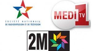 الدولة تعيد ترتيب إعلامها.. تغييرات جذرية في الـSNRT و 2M و Medi 1