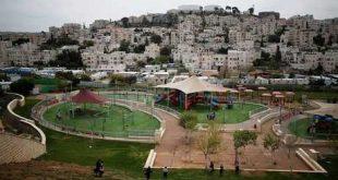 هولندا تدين قرار إسرائيل بناء مستوطنات في الضفة