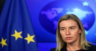 الاتحاد الأوروبي يؤكد التزامه بالاتفاق النووي الإيراني