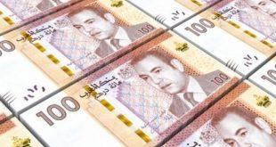 بوسعيد يوضح حقيقة اقتراض المغرب لـ 500 مليون درهم من السعودية