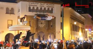 شاهد ما لم تشاهده من قبل أجواء فرحة هستيرية تأهل المنتخب المغربي بشارع محمد الخامس الرباط