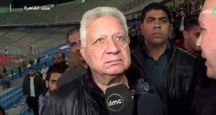 بالفيديو .. تصريحات نارية لمرتضى منصور بعد هزيمة الزمالك