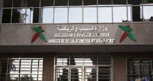 وزارة الشباب والرياضة تكشف أنّ ملعب الدار البيضاء يقام في المنصورية