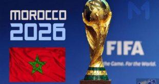"""فيدرالية اليسار الديمقراطي تصوّت ضد """"عقد المدينة المستضيفة"""" لكأس العالم 2026"""