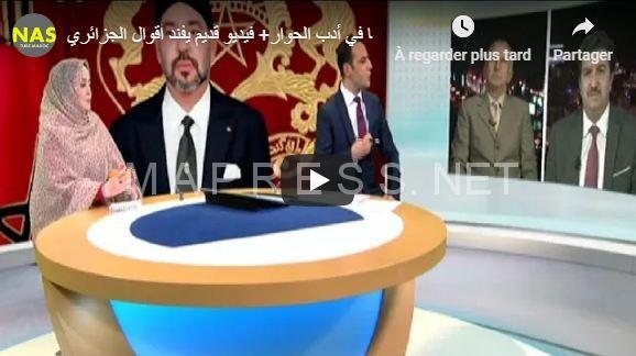 سياسي مغربي يلقن ممثلة البوليساريو درسا في أدب الحوار