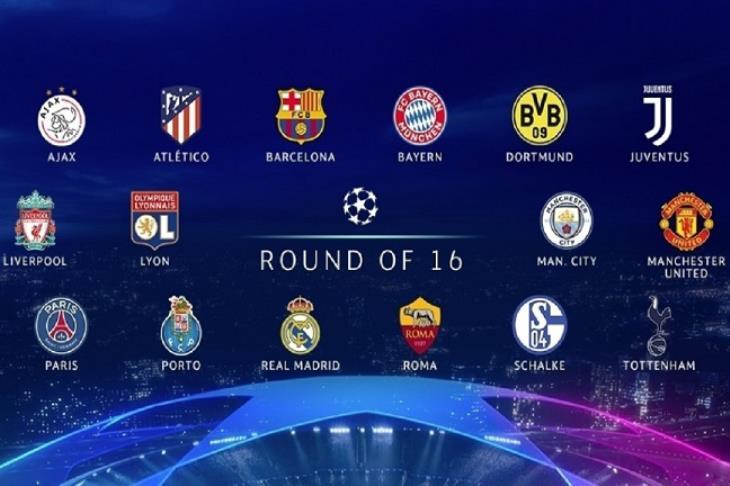 بث مباشر | قرعة ربع نهائي دوري أبطال أوروبا