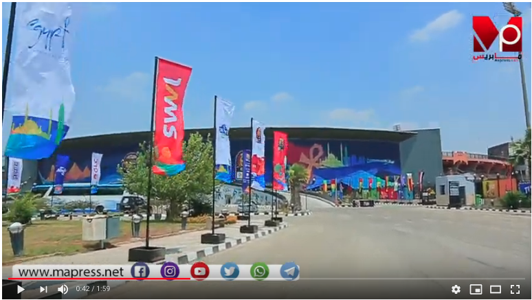 شاهد كواليس واستعدادات ملعب السلام بالقاهرة لاستقبال المنتخب المغربي