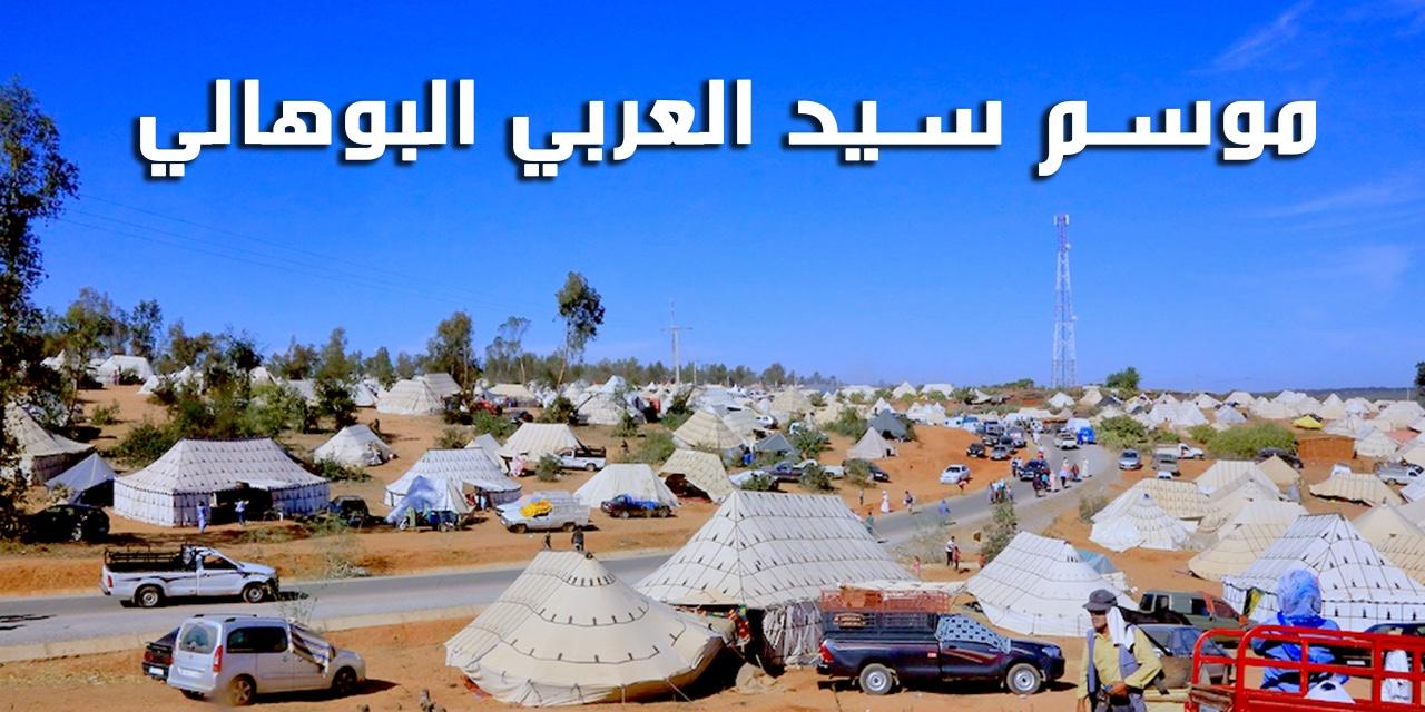 فيديو : أجواء سيد العربي البوهالي