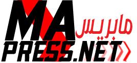 مابريس - MAPRESS